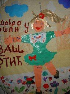 Sabac Ecole Snezana 3 _nov 2007