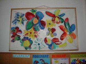 Sabac Ecole Snezana 4_nov 2007