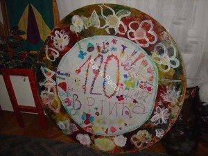 Sabac Ecole Snezana 10_nov 2007